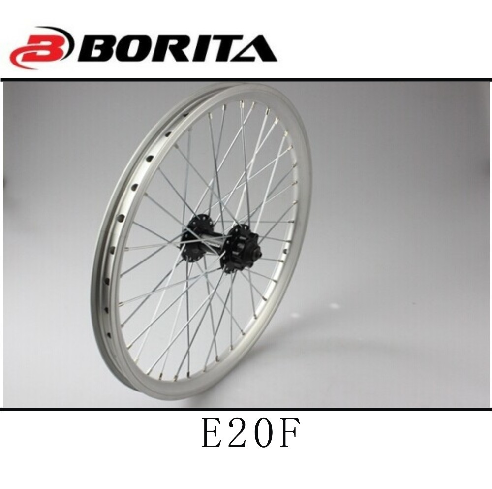 "36H 13G CNC Steel Spoke 20"" / 24 inch Disc Brake Electric bicycle Front Wheels"