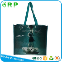 Famous brand popular portable colorful pp woven shopping bag