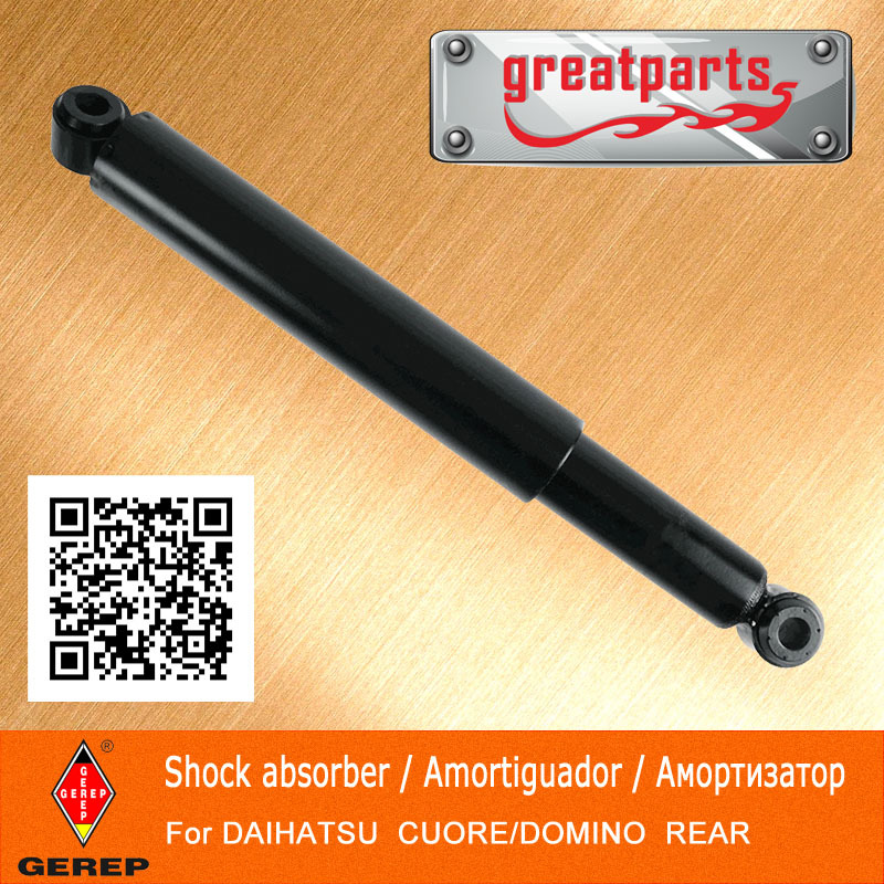 High quality rear auto shock absorber for DAIHATSU CUORE/DOMINO/MIRA 48531B2310 48531B2630