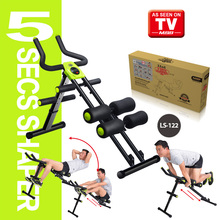 2017 trending products as seen on tv stretching exercise machines