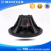2016 China factory supply disco music system wholesale