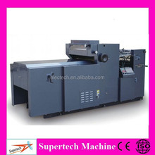 Digital Spot Used UV Coating Machine
