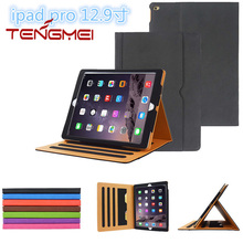 smart magnetic leather case for apple ipad air