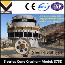 Low Cost And Simple Design To Install With 3 Stage Concrete Crushing Complete Stone Crusher Plant Price