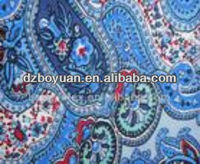 High Quanlity Printed Cotton Fabric For Dress