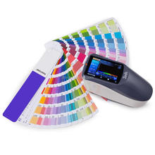 PP ink paint spectrophotometer color matching test instrument with d/8 CIE LAB Hunter lab YS3060
