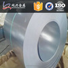 ISO 9001 Standard density of Steel l Galvanized Metal