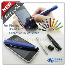 3 in 1 Stylus pen with rubber dicks and ballpoint for smartphone , best touch screen pen