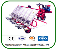 new model agriculture tool machine mechanical rice transplanter