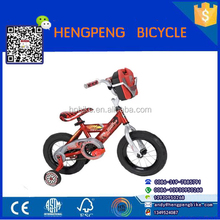 2016 newest model kid bike with trainning wheels for girls and boys trade assurance children bicycle