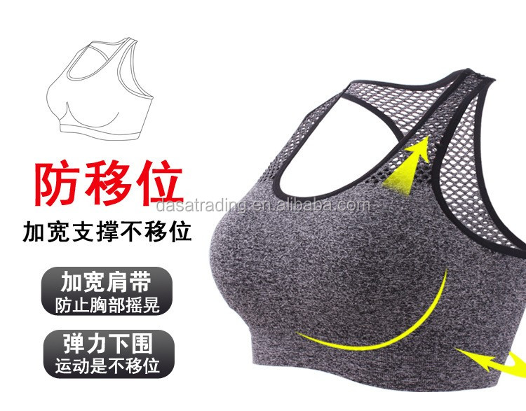Mesh Seamless Sports Underwear Sports Bras Vest Women Training Athletic Gym Bra Yoga Wear Quick Drying fashionable sports bras