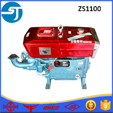 Hot sale widely used diesel engine ZS1100 for compact tractors