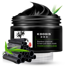 DHL free shipping KOOGIS Bamboo Charcoal to Tear Pull Black Mask Blackhead Remove Tightening Skin Shrink Pore Peel Mask