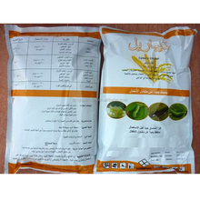 Carbaryl 99% TC Insecticide Carbaryl 85% WP Wholesale