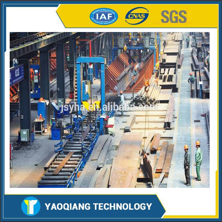 YQ CE Safety Standard H beam Welding Machine for Carbon Steel H beam