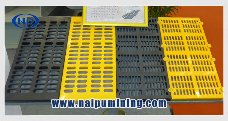 JIANGXI NAIPU NSH series minining vibrating screen mesh and plate
