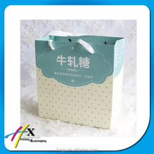 Warm color design light dessert packaging paper bag gift bag