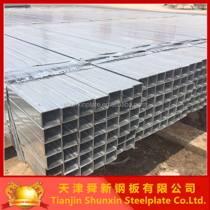 China supplier Z120 Pre galvanized suqare hollow section/Steel tube