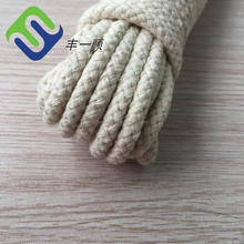 12mm Twisted Natural Cotton Rope For Handle Bag Handle Making