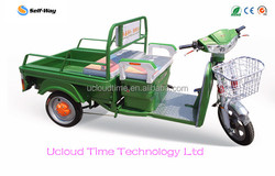 Adult electric tricycle manufacturer and cargo electric tricycle
