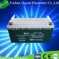 12v 200ah used car battery lead acid battery