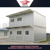 Low Cost Prefabricated EPS Container Houses