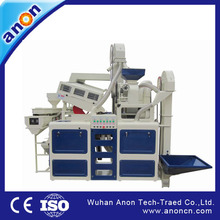 Anon small rice milling mini line ricemilling machine home mills
