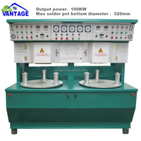 100KW oscillation water cooling aluminum pot and stainless steel pot with high frequency welding machine