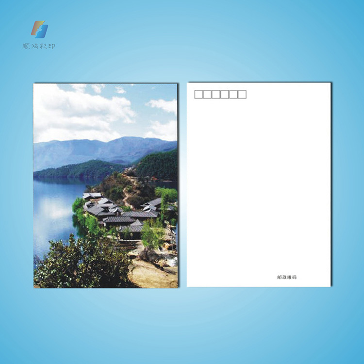 Custom post card professional printing postcard