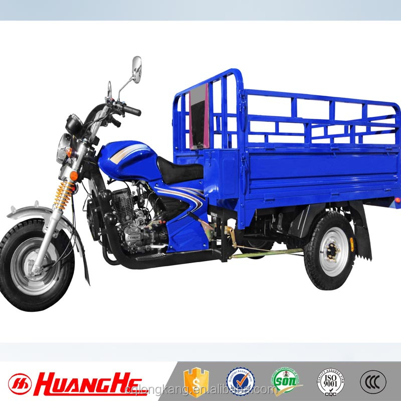 open body heavy load cargo use three wheel motorcycle in the newest market