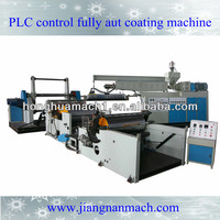 China best paper PE PP film aluminum foil packing extrusion laminating coating machine