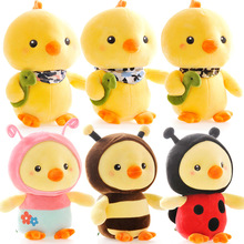 China wholesale Cheap stuffed chicken cartoon toy Small bee plush toys