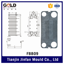 China Small Swep Brazed Plate Heat Exchanger
