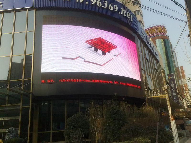 2016 front access Outdoor p10 LED display module front maintenance P10 outdoor LED screen front