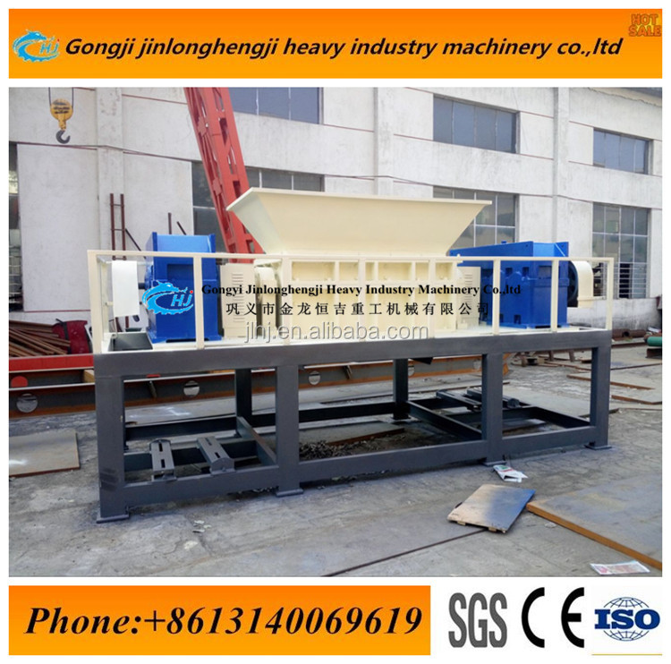scrap cardboard shredder/waste cardboard paper crushing machine