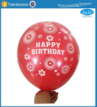 Red Color 12inches Happy Birthday Party Printed Balloons