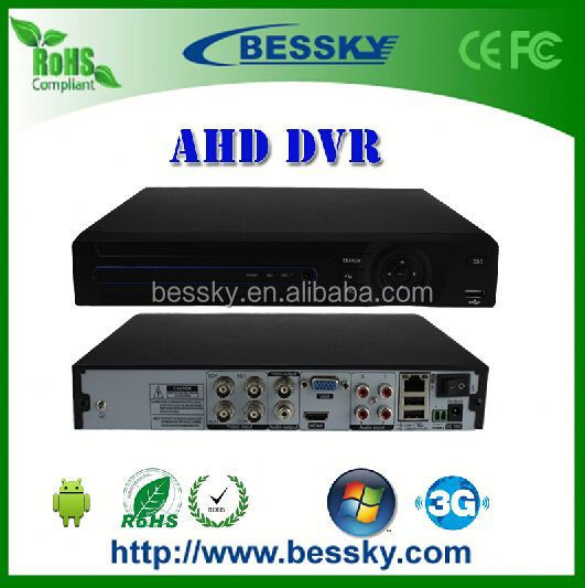 HD P2P korean cctv dvr