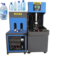 Manual PET Jar Mineral Water Bottle Making Machine,plastic blowing machine/equiment for 5L and 6L oil bottle