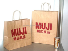 cute paper bag,paper shopping bag,raw materials of paper bag