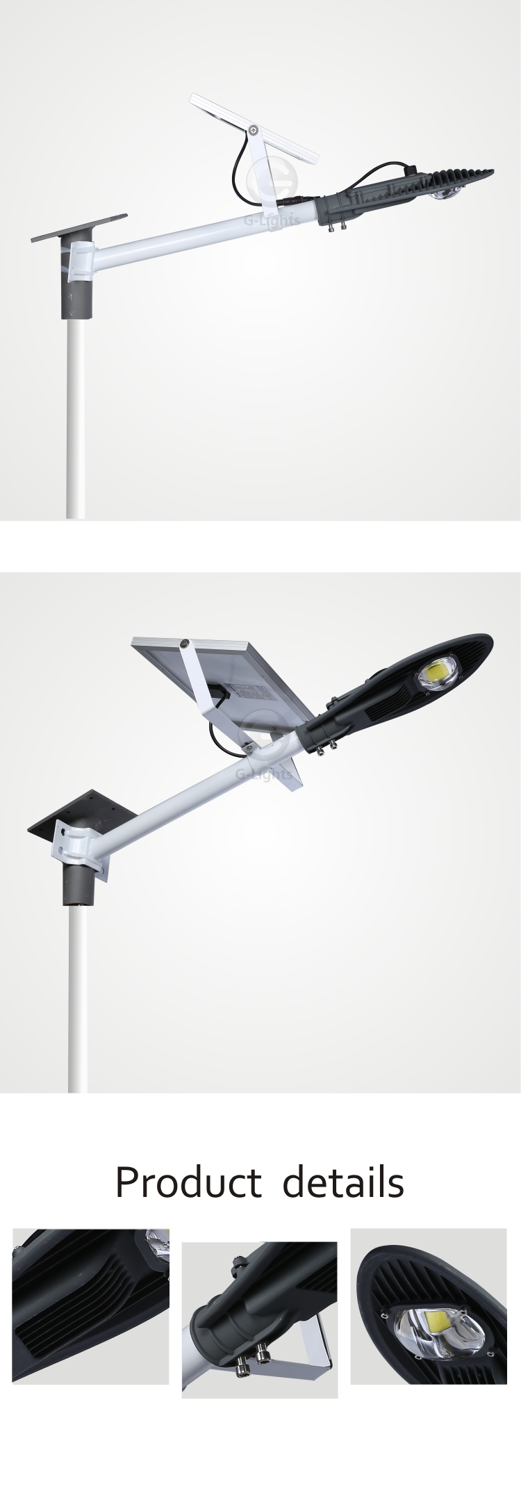 IP65 waterproof induction 20w integrated solar led street light