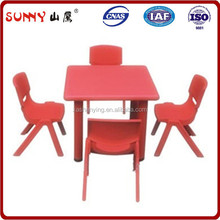 square kids school furniture for child