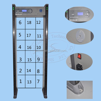 Password protection Multi-detector zones Archway Gate XLD-E