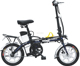 2017 Chinese most cool and foldable electric bicycle for mom and baby