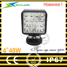 High quality off road led work light 48W led working lamp for harley davidson 48w 12v led head lights WI4481