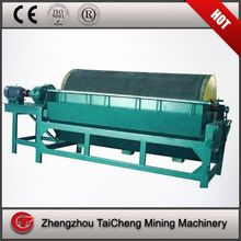 Alibaba hot sale grain magnetic separator price from taicheng machinery