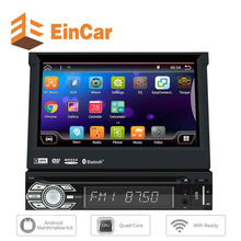 7 inch Android 6.0 Single Din In-Dash Car Stereo DVD Player GPS Navigation with TouchScreen Detachable Panel BT WiFi AM/FM Radio