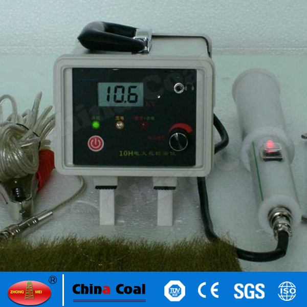 China Holiday Testing Machine with Best Price