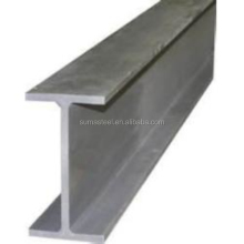 Structural carbon steel h beam price steel