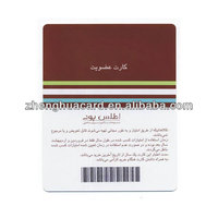 barcode solutions card
