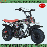 China supplier manufacturer price 80cc kids gas dirt bike